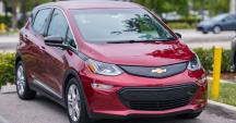 Chevrolet bolt parked in open lot